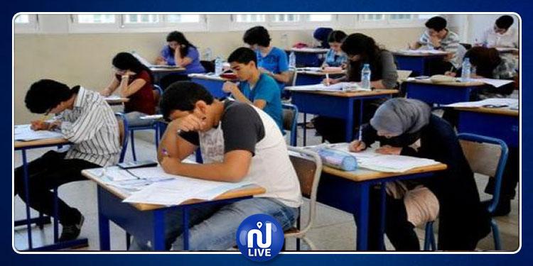 سيدي بوزيد: تسجيل 7 حالات غش في صفوف تلاميذ الباكالوريا