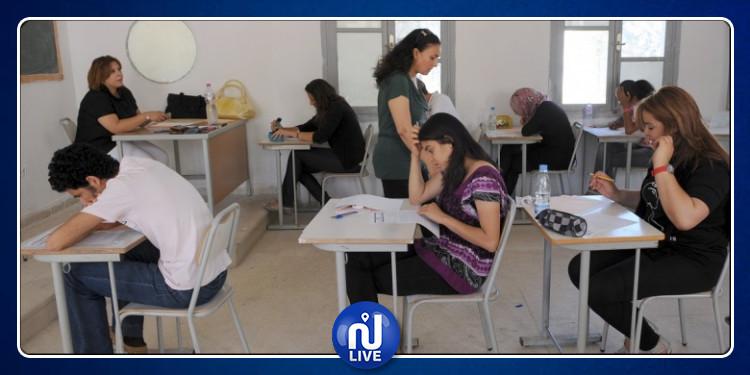 بن عروس: أكثر من 2000  تلميذ  يجتازون امتحان الباكالوريا في دورة المراقبة