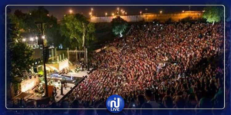 مهرجان قرطاج الدوليّ: فتح باب الترشّح للمشاركة في الدّورة الـ56