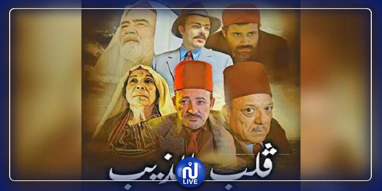 الوطنية تعرض ''قلب الذيب'' الليلة