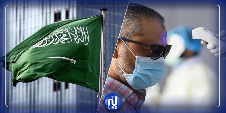 فيروس كورونا: السعودية تقر مجانية العلاج للأجانب