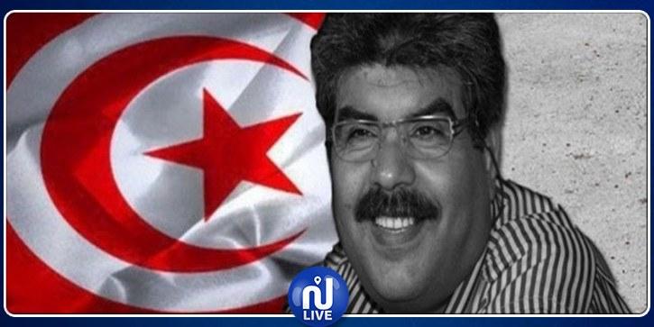 Report de l'affaire de l'assassinat de Mohamed Brahmi
