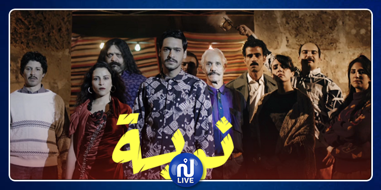 الهادي حبوبة عن مسلسل النوبة: ''التصويرة باش تنطق''