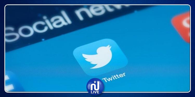 ثغرة أمنية في عدد من الحسابات على ''تويتر''
