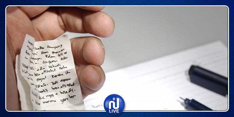 تسجيل 80 حالة غش وسوء سلوك أول أيام امتحان الباكالوريا