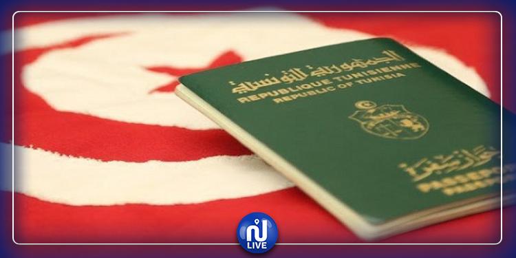 Proposition de prorogation de la validité du passeport à 10 ans