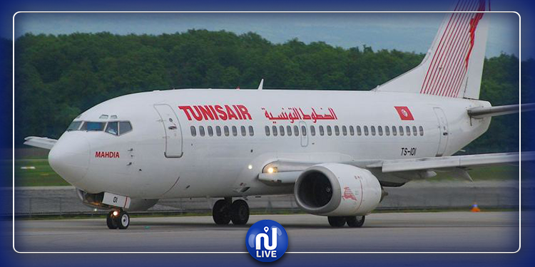 La compagnie Tunisair sur le point de faire faillite
