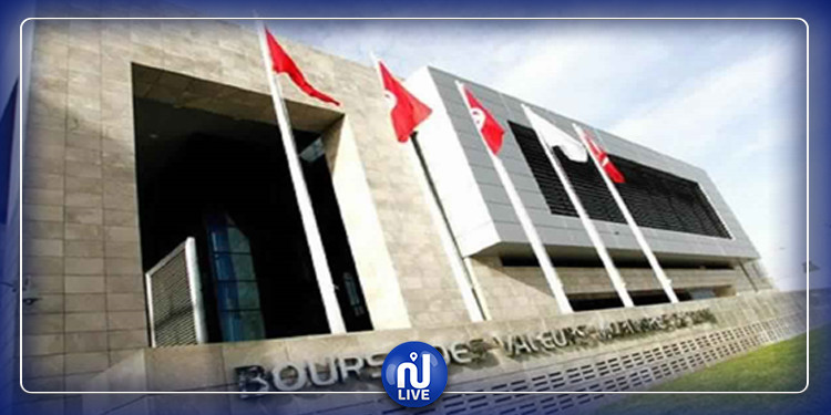 Tunisie / COVID-19 : La Bourse de Tunis retrouve ses couleurs