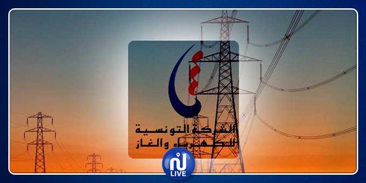 اتفاقية تعاون بين الشركة التونسية للكهرباء والغاز ونظيرتها الإيطالية