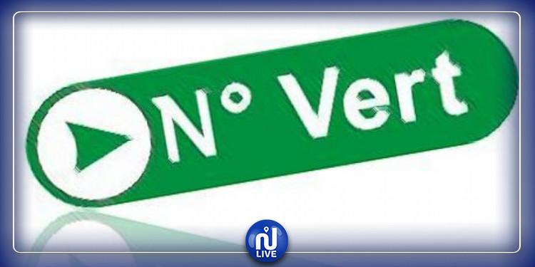 Corona : Consolidation du numéro vert pour le signalement des cas suspects d'infection