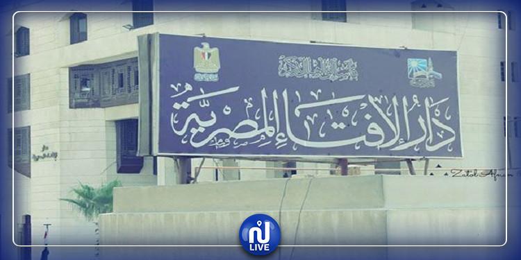 دار الإفتاء المصرية تشيد بمسلسل رمضاني