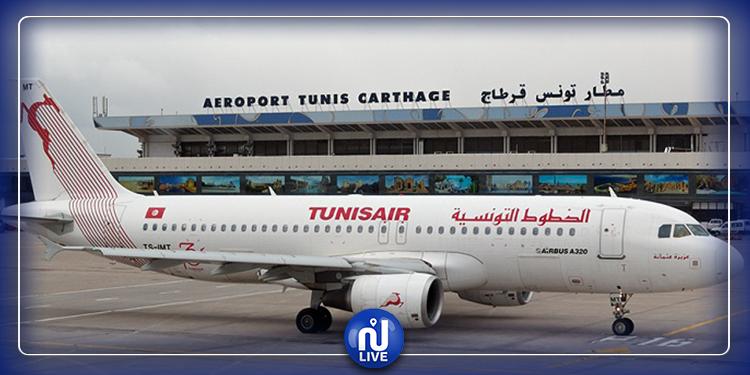 تفاصيل رحلات إجلاء التونسيين العالقين بالخارج