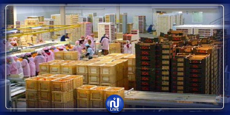 المعهد الوطني للدراسات الاستراتيجية يوصي بدعم الصادرات الفلاحية وترشيد الواردات