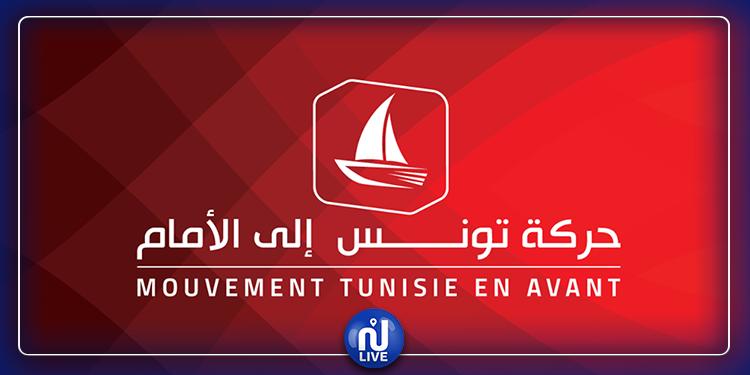 صندوق زكاة الكرم: ''تونس إلى الأمام'' تدعو رئيس الجمهورية للتدخل الفوري