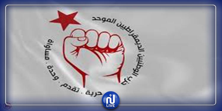 حزب الوطنيّين الديمقراطيّين يدين تجريم حرية التعبير