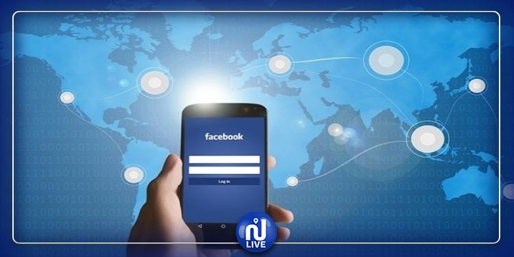 قفزة هامة في عدد مستخدمي ''فيسبوك''