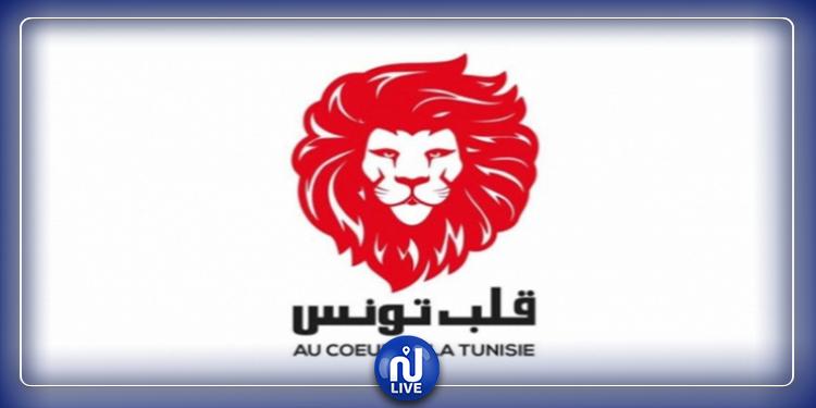 حزب قلب تونس يحث الحكومة على توخي مزيد الشفافية  في إدارة الأموال العمومية