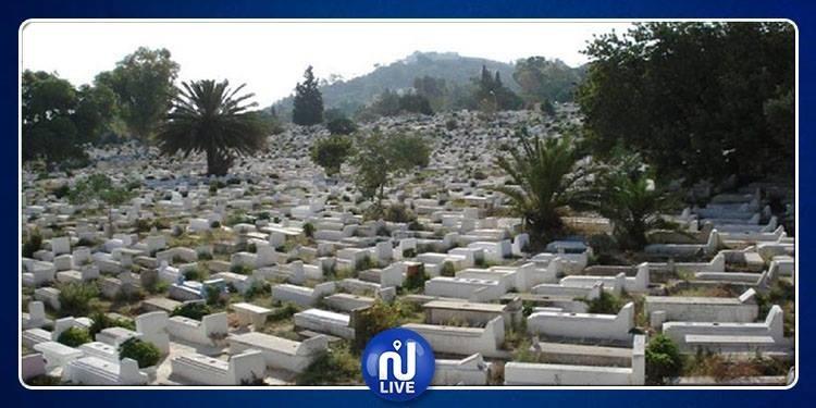 مصلحة المقابر التابعة للبلديات غير معنية بالإضراب العام