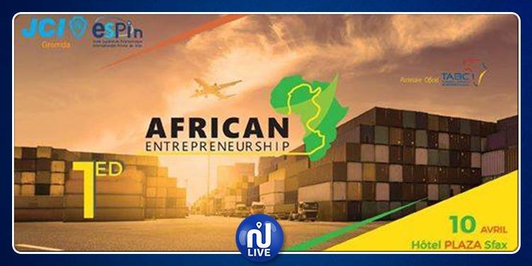 إطلاق مشروع لتشجيع الاستثمار الإفريقي التونسي