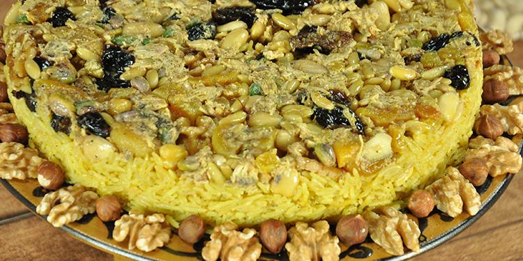 وصفة أرز بالدجاج والفواكه الجافة