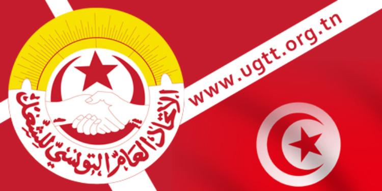 الإتحاد العام التونسي للشغل يتلقّى تهديدات جدّية