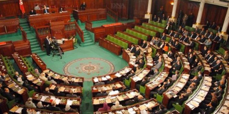 مجلس النواب :  تأجيل النظر في مشروعي القانونين المتعلقين بالمصادقة على الاتفاقية الخاصة برخصة البحث عن المحروقات