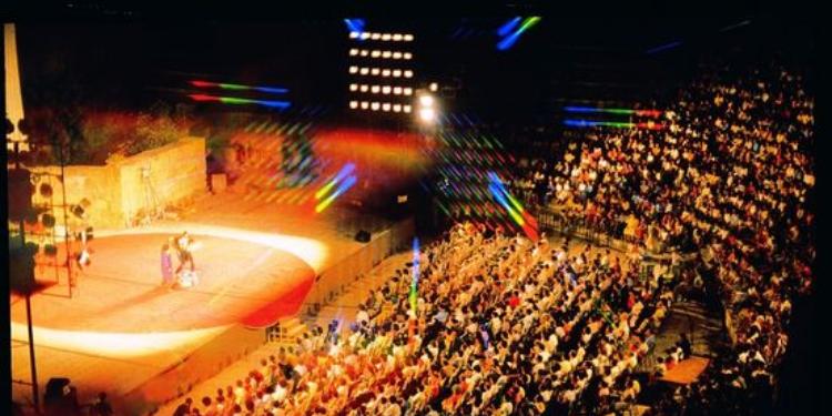 مهرجان قرطاج الدولي 2015: قرطاج في قلب المدينة