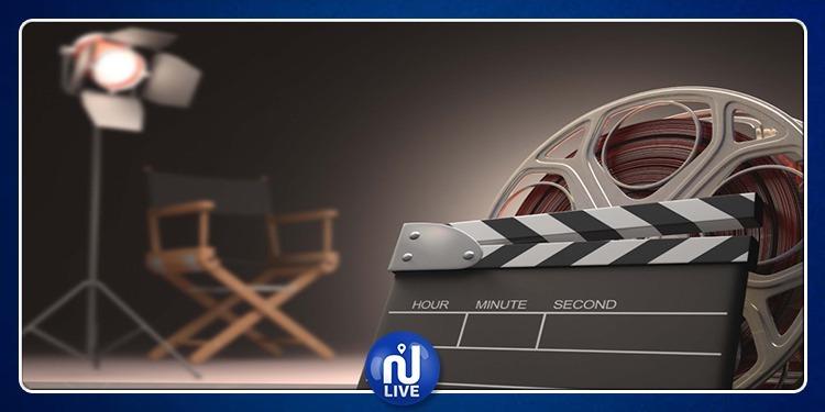 الإنتاج السينمائي 2019.. فتح باب الترشح للحصول على منحة