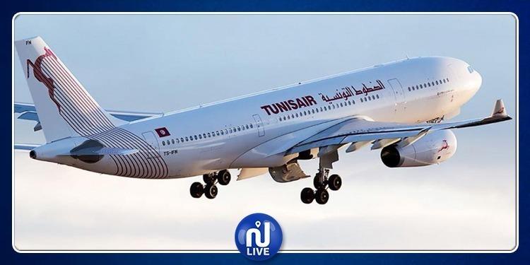 6444b51a2a79 Tunisair   Croissance de 5% du trafic passagers …