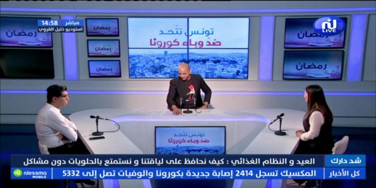 Nessmet ramadan Du Mardi 19 Mai 2020