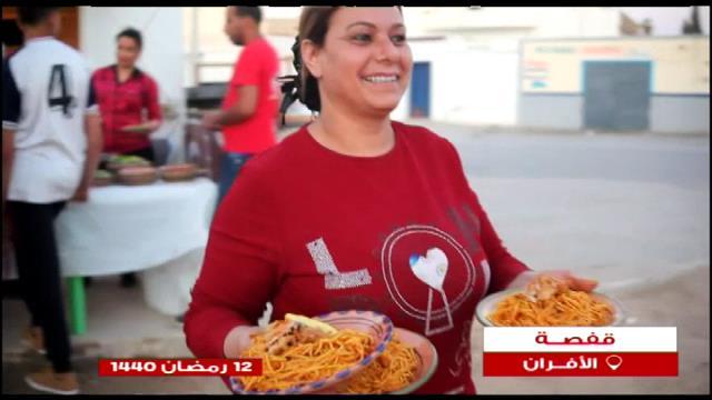 خليل تونس الجزء الأول  ليوم الجمعة 17 ماي 2019 - قناة نسمة
