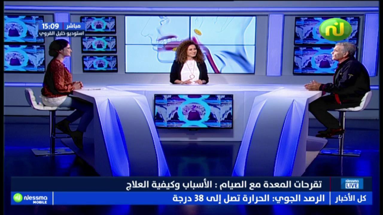 نسمة رمضان ليوم الجمعة 17 ماي 2019 - قناة نسمة